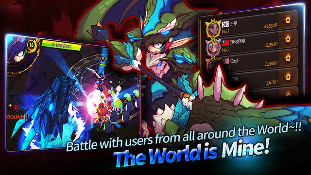 kbp_minimonmaster_game2