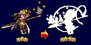 ffbe_patch2_3