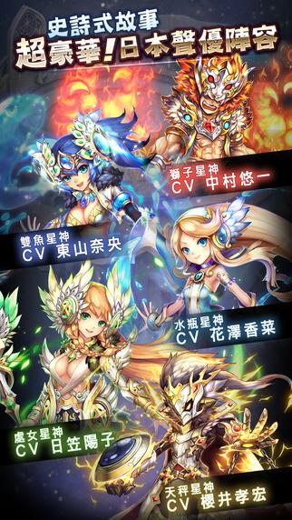kb_genesisspirits_game3