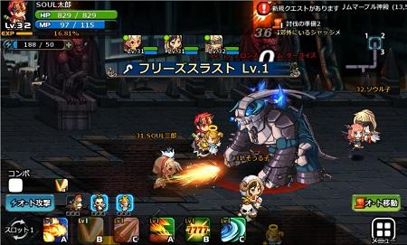 kbp_soulgauge_game2