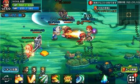 kbp_soulgauge_game3