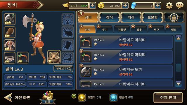 kbp_masteroftitan_game2