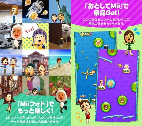 kbp_miitomo_app4