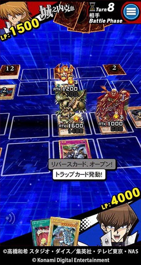 kbp_yugiohduellinks_game1