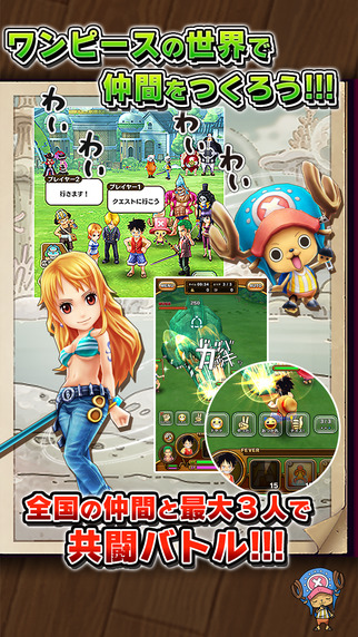 kbp_onepiecethousandStorm_game3