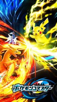 kbp_pokemoncomaster_game1