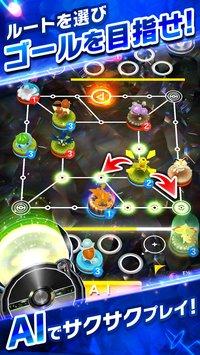 kbp_pokemoncomaster_game2