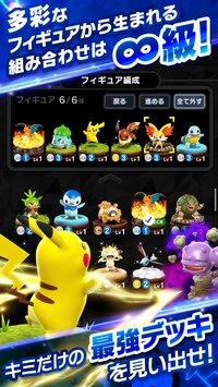 kbp_pokemoncomaster_game3