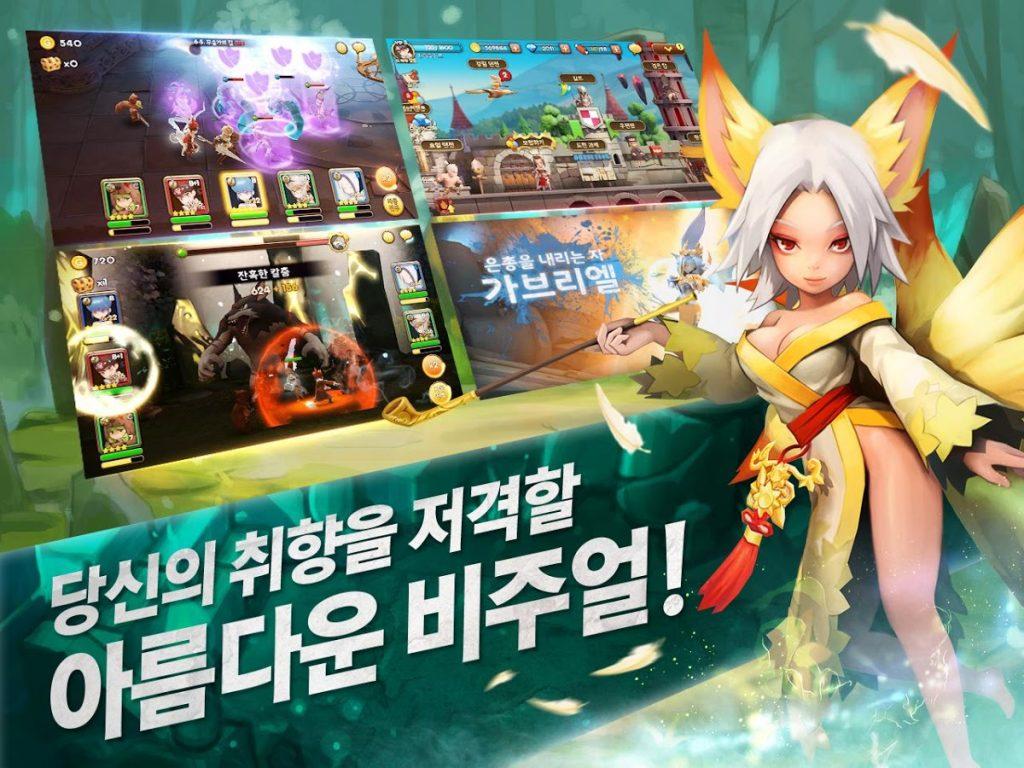 kbp_Enneas Saga_game2