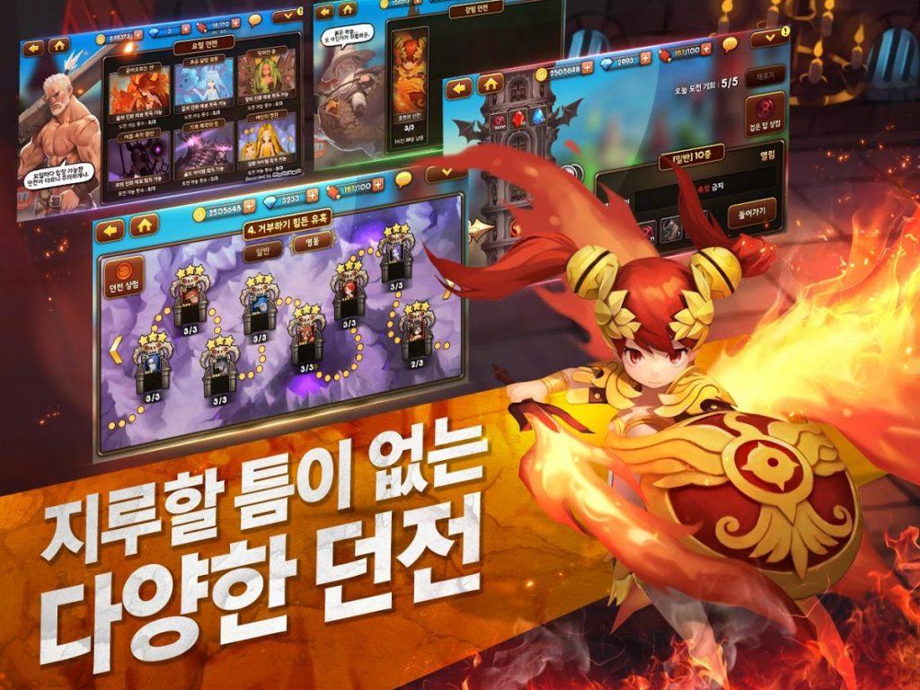 kbp_Enneas Saga_game3