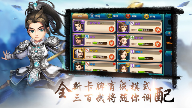 kbp_zhaoyun_game2