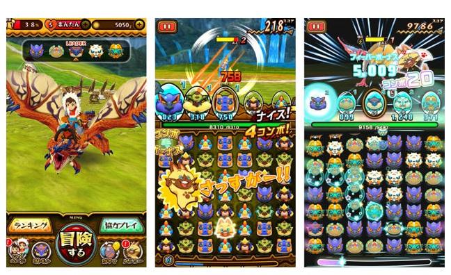 kbp_monsterhunterstoriespuzzle_game1